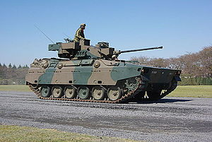 Mitsubishi Type 89 IFV - Type 89 showing the firing ports.