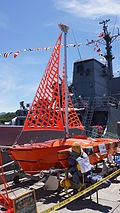 JMSDF High-speed surface target at Maizuru Base 20150726-03.JPG