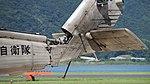 JMSDF SH-60K(8426) tailplane & rear intermediate gear box at Maizuru Air Station July 26, 2015.jpg
