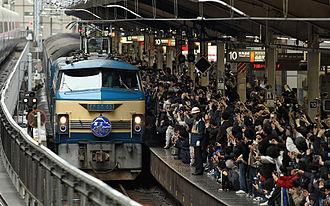 Hayabusa (train) - The final Hayabusa and Fuji service after arriving at Tokyo Station, 14 March 2009