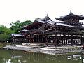 JP-Kyoto-Uji-Byōdō-In(Temple).JPG