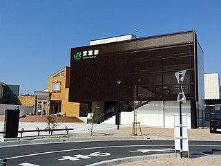 Futaba Station Railway station in Futaba, Fukushima Prefecture, Japan