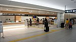 JR Chitose-Line New Chitose Airport Station Ticket counter.jpg