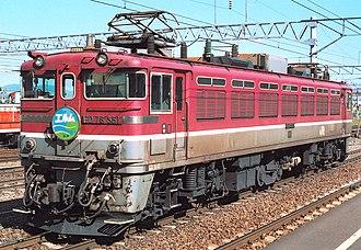 Bo-Bo - JNR ED76 Bo-2-Bo