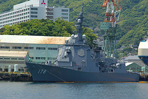 JS Ashigara at Nagasaki, -May 2010 a.jpg
