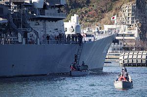 JS Inazuma (DD-105), Yokosuka 01.jpg
