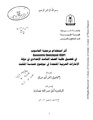 JUA0607019.pdf
