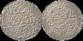 Jaipur - Nazarana Rupee - Man Singh II - 1939 BS Silver - Kolkata 2016-06-28 5278-5279.png