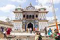 Janaki Mandir, Janakpur (3).jpg
