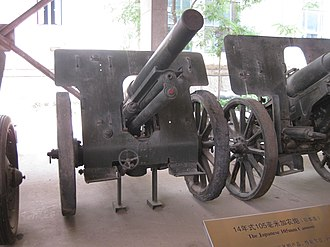 Type 14 10 cm cannon - In the Military Museum of the Chinese People's Revolution, Beijing