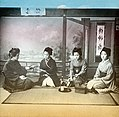 Japanese ladies - Sake ceremony.jpg