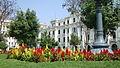 Jardín en Lima.jpg