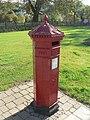 Jedburgh, postbox No. TD8 151 - geograph.org.uk - 598885.jpg
