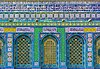 Jerusalem-2013-Temple Mount-Dome of the Rock-Detail 01.jpg