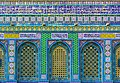 Israel-2013-Jerusalem-Temple Mount-Dome of the Rock-Detail 01.jpg