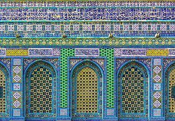 Tilework on the Dome of the Rock