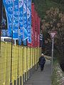 Jerusalem Marathon Banners (1) (6984421595).jpg
