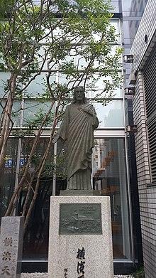 Christianity in Japan - Wikipedia