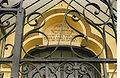 Jewish Museum Bucharest 02.jpg