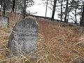 Jewish cemeteries in Vileyka 36.jpg
