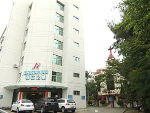 Jinjiang International - Jinjiang Inn in Xiamen