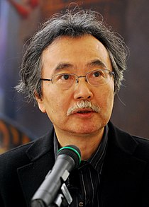 Jirō Taniguchi - Lucca Comics and Games 2011 - 2.jpg