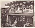 John Thomson (Scottish - A Mandarin's House, Peking - Google Art Project.jpg