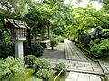 Jojakkoji - Kyoto - DSC06160.JPG