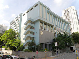 Ju Ching Chu Secondary School (Kwai Chung, revised).jpg