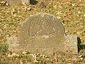 Juedischer-Friedhof-Beuel Sep-2020 2.jpg