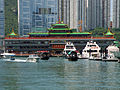 Jumbo Floating Restaurant.JPG