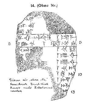 Rimush of Assyria - Image: KAV 14