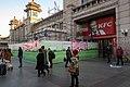 KFC at the west annex of Beijing Railway Station (20171217152709).jpg