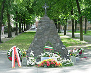 Monument to the victims of KGB terror in Vilnius, Lithuania.