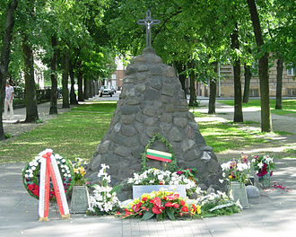 KGB - Monument to victims of KGB / NKVD operations in Vilnius, Lithuania