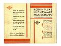 KLM vliegbewijs uit 1933 (1).jpg