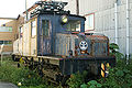 Kambara Railway ED1.jpg