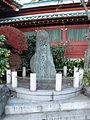 Kanda-Myojin Zenigata Heiji duka.jpg