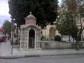 Kandylakia for Analipsi Church.png