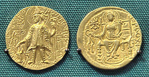 Kanishka II - Kanishka II with Ardoksho.