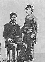 Kanzo Uchimura with his new wife in 1893.jpg