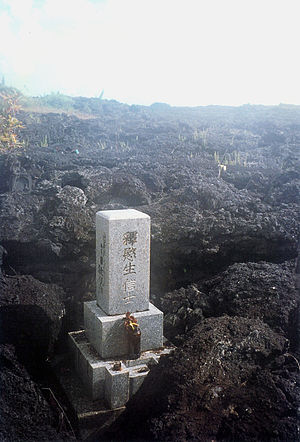 Kapoho, Hawaii - Cemetery in Kapoho