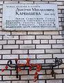 Karbyshev desc.jpg