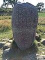 Karlevi runestone 2014-08-09.jpg