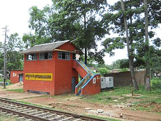 Karnasuvarna - Image: Karnasubarna Railway Station, Murshidabad
