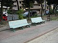 Kasadera Park(Bench04) - panoramio.jpg