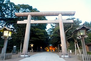 Kashima, Ibaraki - Image: Kashima Shrine main torii at dusk sept 22 2015