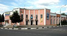 Kashira-kinoteatr.jpg