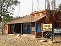 Katwa to Ahmedpur Narrow gaugue railway 06.jpg