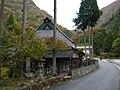 Kawachi, Taga, Inukami District, Shiga Prefecture 522-0301, Japan - panoramio (2).jpg